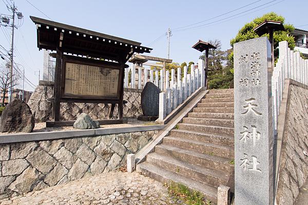 成海神社天神社