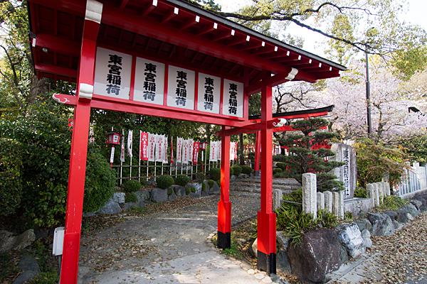 成海神社東宮稲荷