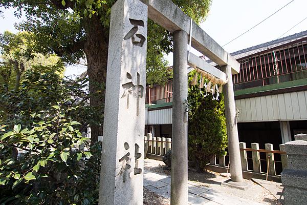 石神社入り口