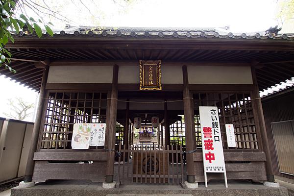 金刀比羅神社拝殿