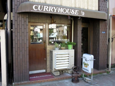 20170324CURRYHOUSE1half__20170328220300518.jpg