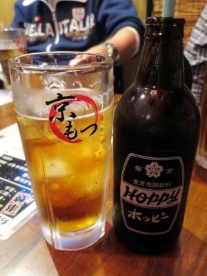 20170326KYOUMOTU_hoppy.jpg