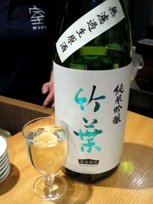 20170404MURO_tikuha.jpg