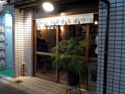 20170405MIYAZAWA.jpg