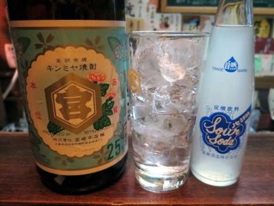 20170427YURURI_nosesawa-.jpg
