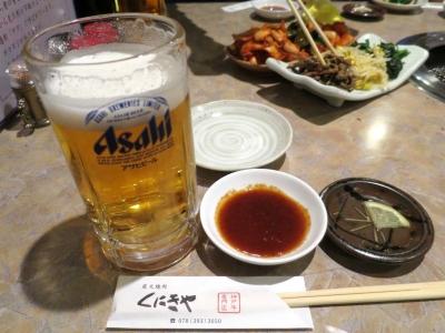 20170502KUNIKIYA_beer.jpg