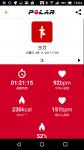 Screenshot_20170412-150412.png
