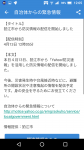 Screenshot_20170413-120547.png