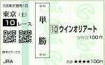 au_20170422_tokyo_10_tan.jpg