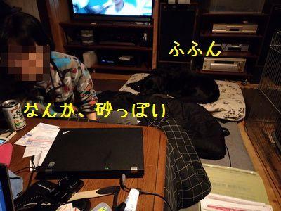 P_20170330_214403_vHDR_On.jpg