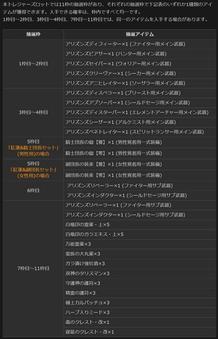 DDON2017-02-17-002.jpg