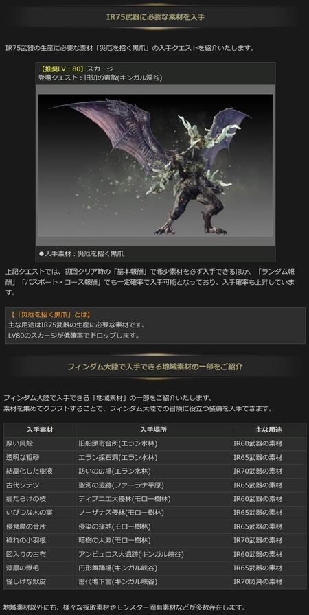 DDON2017-04-13-001a-vert.jpg