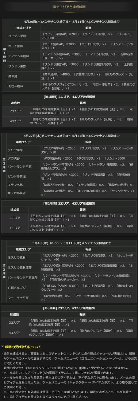 DDON2017-04-20-001a-vert.jpg