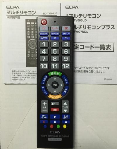 RC-TV006UD-2017-04-21b.jpg