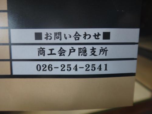 DSC08896_convert_20170420025356.jpg