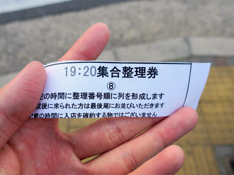 170404京都2