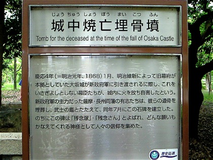 jouchuushobomaikotsufunNEC_0360.jpg