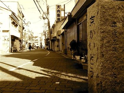 kyoukaidouDCIM0511.jpg