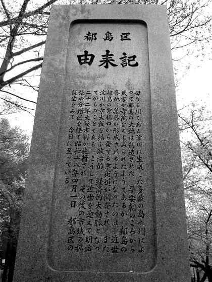 miyakojimayuraikiNEC_0907.jpg