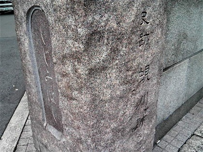 shijimigawaatoDCIM0698.jpg