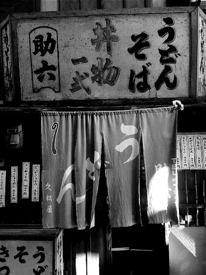 shotengai02DCIM0199.jpg