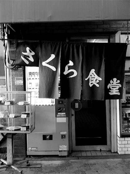 shotengai03DCIM0208.jpg