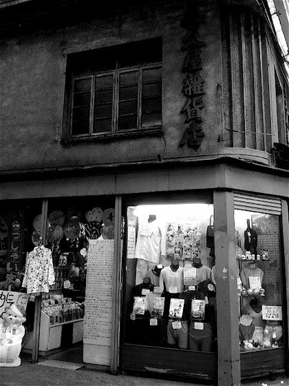 shotengai03DCIM0214.jpg