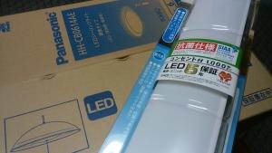 蛍光灯器具