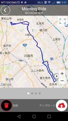 2017/03/04 走行ルート