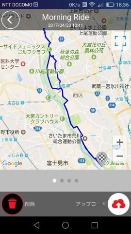 2017/04/30の走行ログ