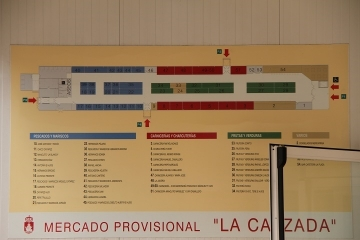 2647 Mercado Sanlucar de Barrameda