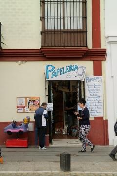 2730 Plaza de la Paz-M