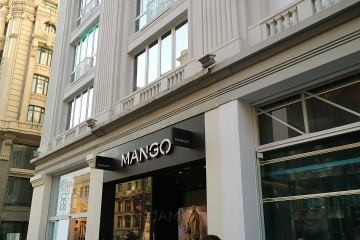 3203 Mango-M