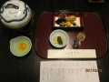 京都旅館こうろ1