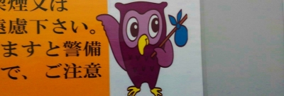 gikogiko (11)