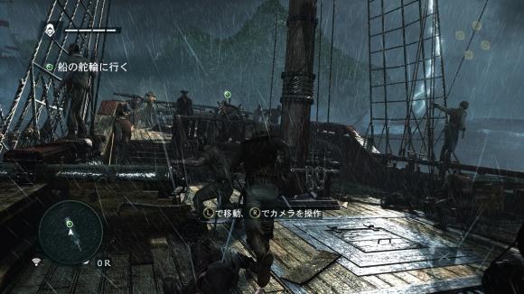 Assassins Creed® IV Black Flag_20170305125730