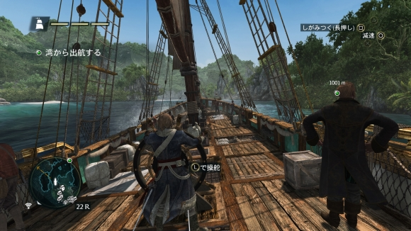Assassins Creed® IV Black Flag_20170305194509
