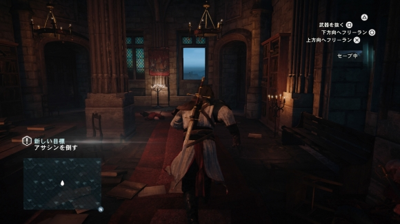 Assassins Creed® Unity_20170309211613