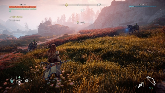 Horizon Zero Dawn™_20170313194927