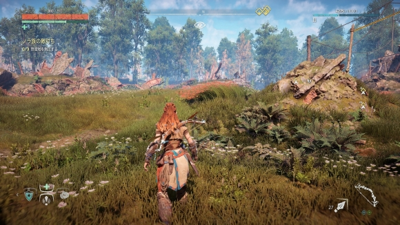 Horizon Zero Dawn™_20170313210028