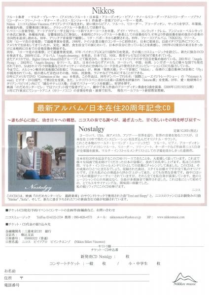 福井170504その2