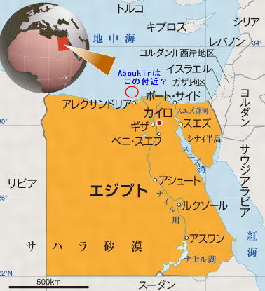 170318-Egypte