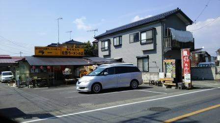 佐野ラーメンRa