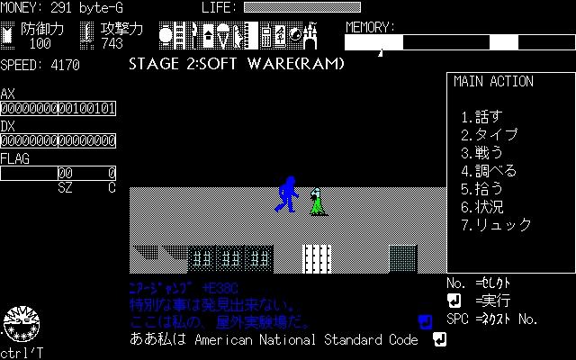 insiders-ASCIIと出会う1