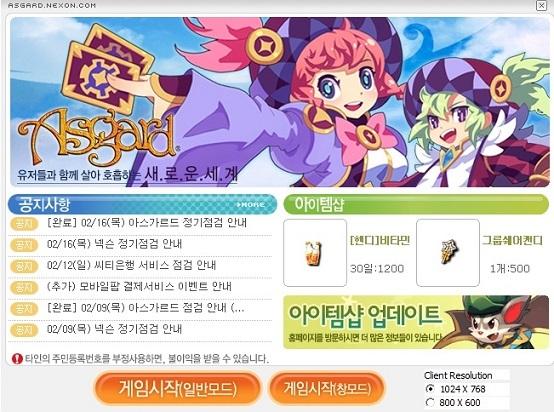 ghgobu_20170216215744bd2.jpg