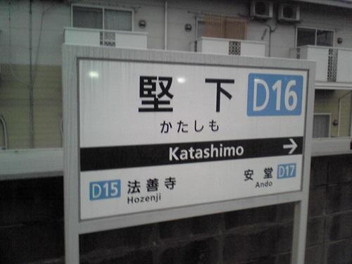 2017_02_05_日本橋_59_2017_02_19