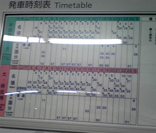 2017_02_05_日本橋_57_2017_02_19