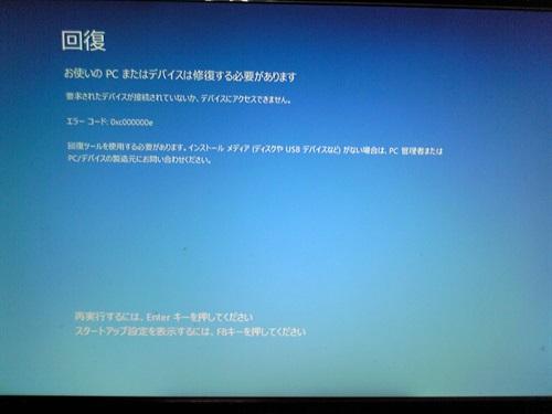 2017_02_05_日本橋_77 (12)_2017_02_26