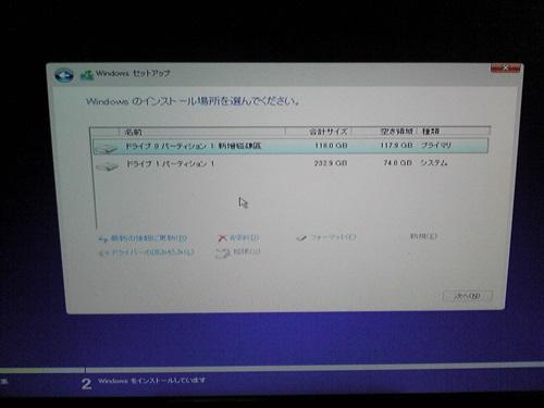 2017_02_05_日本橋_77 (23)_2017_02_26