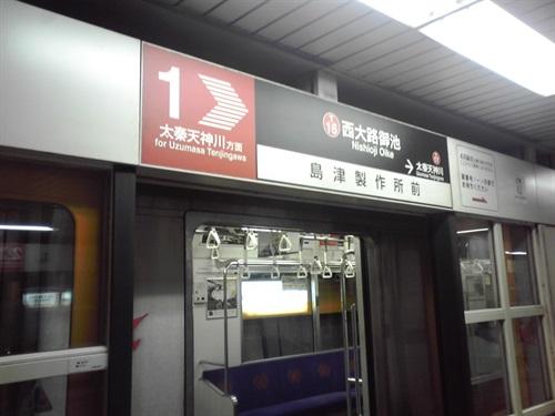 2017_03_05_京都 (22)_2017_03_16